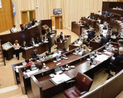 La Cámara se pronunció contra la violencia hacia las mujeres